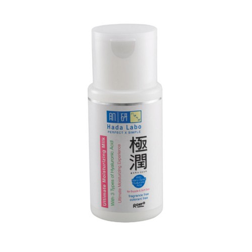 Hada Labo Gokujyun Ultra Moisturizing Milk 100 Ml